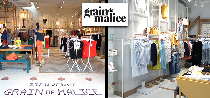 Boutique GRAIN DE MALICE